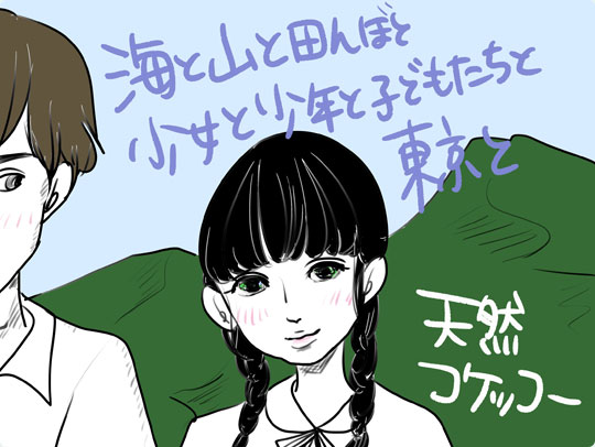 hadakaraシアター#1 エッセイスト犬山紙子さんが選ぶ、お風呂で見たい ...